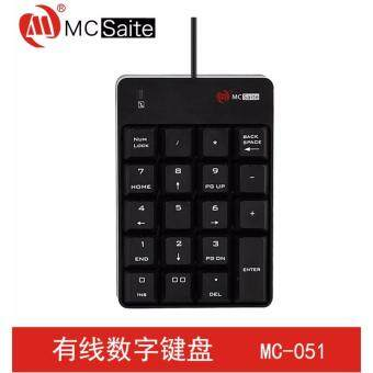 Harga MC SAITE MC-051 USB 19 Key Number Pad