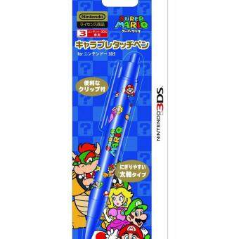 Harga Nintendo 3DS Official Super Mario Bros Stylus Mario Blue Touch Pen