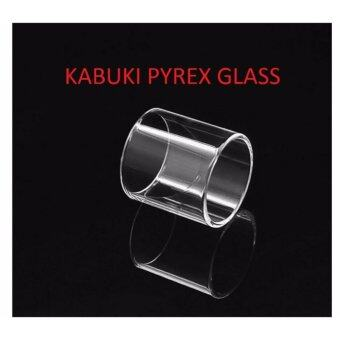 Harga Kabuki Pyrex Glass Replacement Glass Kabuki Glass