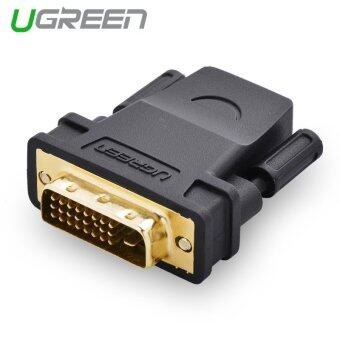 Harga UGREEN HDMI Female to DVI 24+1 DVI-D Male Adapter for HDTV, Plasma, DVD and Projector - Intl