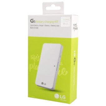 Harga LG G5 Battery Charging Kit BCK-5100 Original