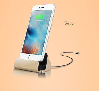 Harga Desktop Sync Charge Stand Cradle Charger Docking Station for iPhone 5 5s 6s 6 7 7Plus Gold