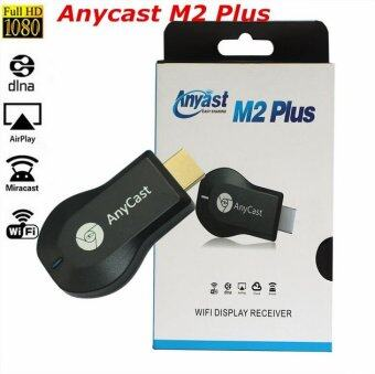 Harga Anycast M2 PLUS Wi-Fi Display Chromecast Miracast TV Dongle