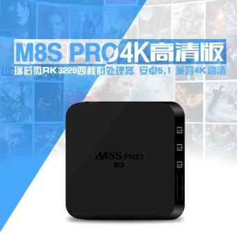 Harga M8S Pro Android TV Box 2GB 8GB RK3229 Quad Core Internet Media Player 4K Ultra HD TV Set Top Box