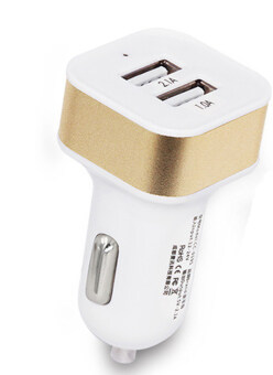 Harga Dual USB Car Charger Cigarette lighter Gold