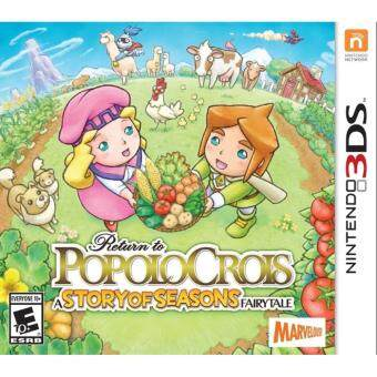 Harga 3DS Return to PopoloCrois