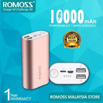 Harga ROMOSS RM-A1040101 Power Bank Ace 10000mAh - Rose Gold