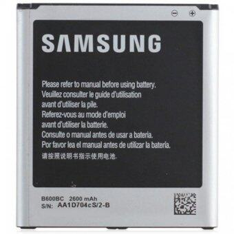 Harga High Quality Replacement battery for Samsung Galaxy S4 i9500 i9505 i959 High Quality Battery 2600mAh B600BC
