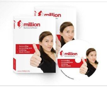 Harga Million Software - Payroll MAXI (Single)