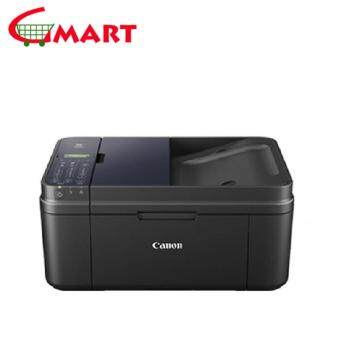 Harga Canon PIXMA E480 All-In-One WI-FI Inkjet Printer