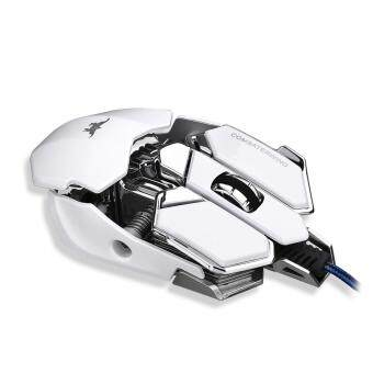 Harga Combaterwing 4800 DPI Optical USB Wired Professional Gaming Mouse Programmable 10 Buttons RGB Breathing LED Mice