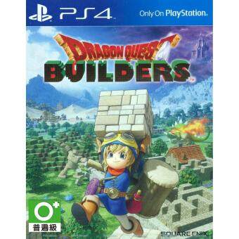 Harga PS4 DRAGON QUEST BUILDERS R3/ENG