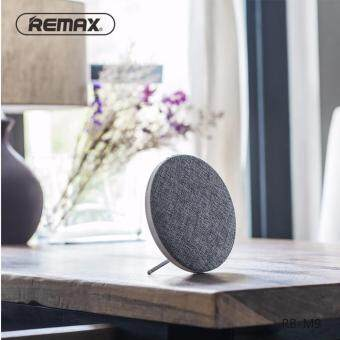 Harga Remax M9 Wireless Bluetooth Speaker
