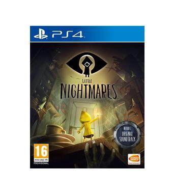 Harga Little Nightmares (PS4) (CHI)