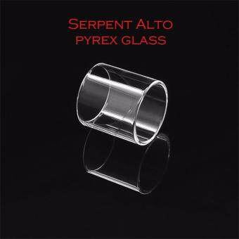 Harga Serpent Alto Pyrex Glass Replacement Glass Serpent Alto Glass