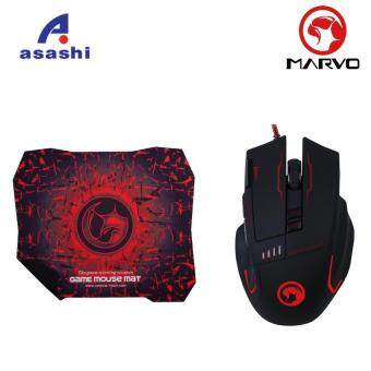 Harga Marvo G909 Gaming Mouse+MP-G1 Mousemat
