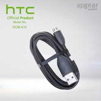 Harga Genuine HTC DCM410 DCM 410 Micro USB Data Cable Charger for HTC ONE M7, ONE M8