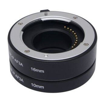 Harga Meike P-AF3-A Metal Auto Focus AF Automatic Macro Extension Tube for Panasonic & Olympus Micro 4/3 System Camera
