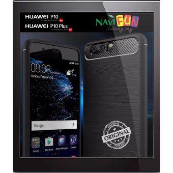 Harga HUAWEI P10 Rugged Design Super Amor Protection TPU case