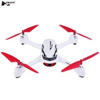 Harga Hubsan X4 H502E 720P Camera GPS Altitude Mode RC Quadcopter RTF (White)