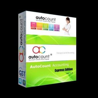 Harga Autocount Software Express Complete (Account + Stock + Invoicing)