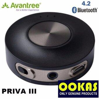 Harga AVANTREE PRIVA III Multipoint aptX Bluetooth Transmitter Low Latency