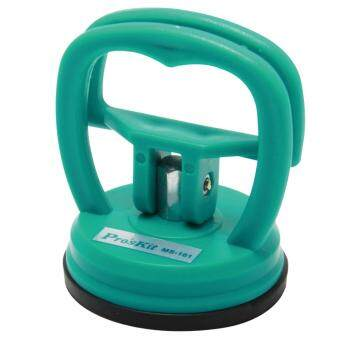 Harga Pro'sKit MS-161 Heavy Duty Suction Cup
