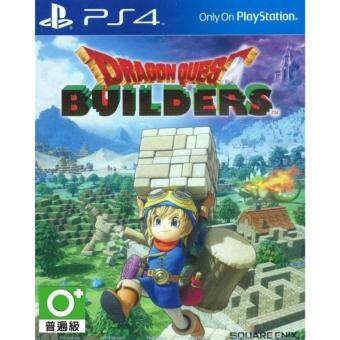 Harga Dragon Quest Builders