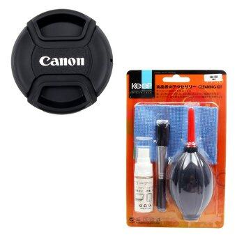 Harga KEEP Camera Lens Cap for Canon 55mm + KEEP 5 in 1 Cleaning Kit (sku:388+487)