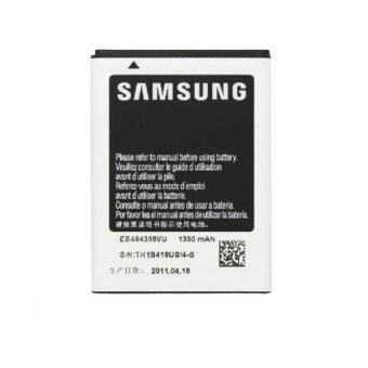 Harga Samsung Galaxy Ace S5830 Battery