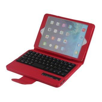 Harga Wireless Bluetooth Keyboard Cover for Apple iPad Mini / iPad Mini 2 / iPad Mini 3 (Red)