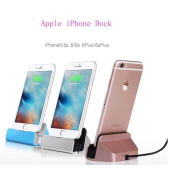 Harga USB Charger Charging Sync Data Cable Dock Lightning Cradle Station for iPhone 5 6 6S 7 7Plus SE Silver