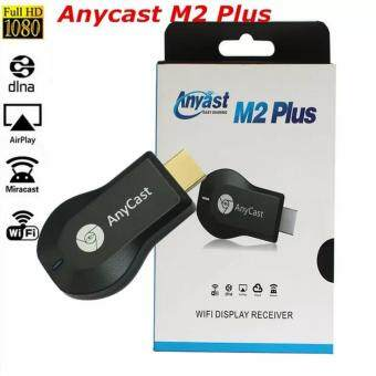 Harga Anycast TV Stick Miracast Wifi Smart Dongle DLNA Airplay HDMI 1080P Dongle Receiver