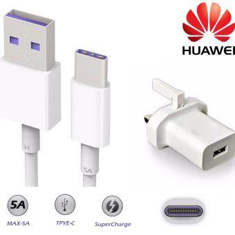 Harga Huawei SuperCharge Adapter + Type-C Date Cable [Compatible with: Mate 9, Mate 9 Pro, Mate 9 Porsche & Future Huawei Mobile that support SuperCharge]
