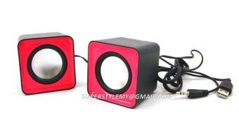 Harga Music Multimedia Speaker System - Red