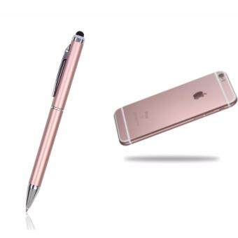 Harga NEXUS - Stylus Ball Pen - Special Edition