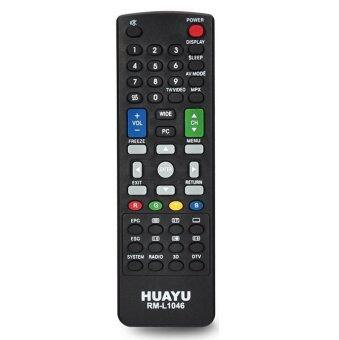 Harga Sharp TV/LED/LCD TV Remote Control Multi Models Compatible RM-L1046