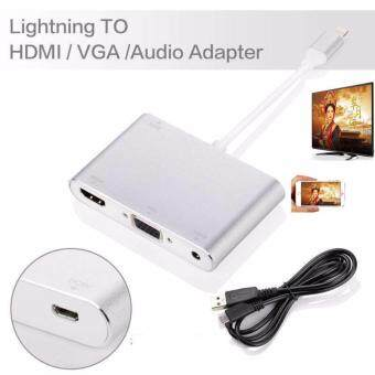 Harga LYBALL 3 in 1 Lightning 8Pin to HDMI/VGA/Audio TV Digital Airplay Adapter Converter for iPhone 6 7 /iPad Silver