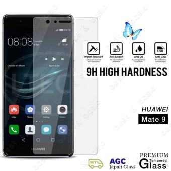 Harga Huawei Mate 9 / Huawei Mate9 / Hua wei Mate9 / HuaweiMate9 Phone High Definition Premium 9H 0.3mm Tempered-Glass / Screen-Protector - (Clear)