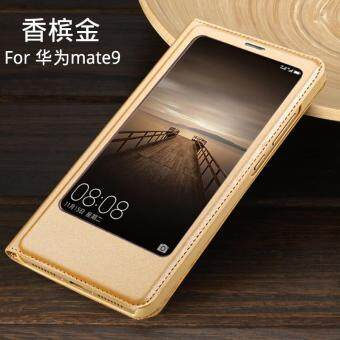 Harga Leather Phone Case/Phone Cover For Huawei Mate 9/Huawei Mate9 + Tempered Glass Film For Huawei Mate 9/Huawei Mate9