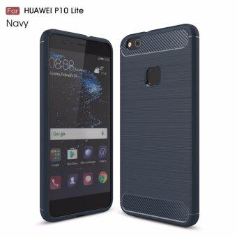 Harga HUAWEI P10 Lite Rugged Super Amor Protection TPU case