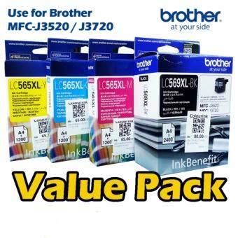 Harga Brother LC565XL&LC569XL Original Set Ink Cartridge (BK,C,Y,M)
