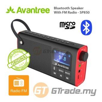 Harga AVANTREE Portable Wireless Bluetooth Speakers with FM Radio | SP850