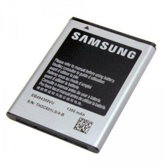 Harga Samsung Galaxy ACE S5830 Battery(EB494358VU)