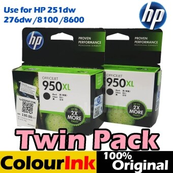 Harga HP 950XL+HP 950XL Black Twin (BK+BK) Original 251dw/276dw/8100/8600