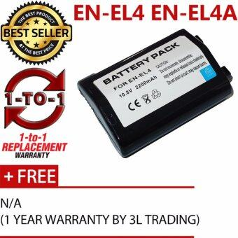 Harga (REPLACEMENT) EN-EL4 EN-EL4A Battery for Nikon D3X D3S D3 D2X D2HS D2X D2H D2 F6