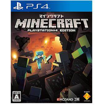 Harga Minecraft: PlayStation 4 Edition