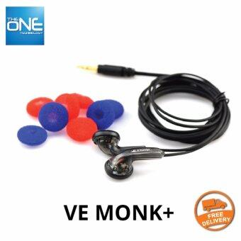 Harga Venture Electronics VE Monk +/Monk Plus Hi-Fi Earbud Earphone