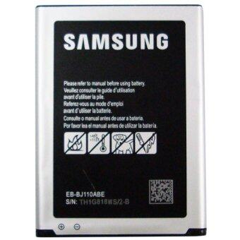 Harga (IMPORT) Samsung Replacement Battery Compatible with Samsung Galaxy J1 Ace