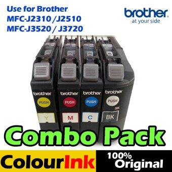 Harga Brother LC563 Original Combo Set (BK+C+M+Y) J2310/J2510/J3520/J3720